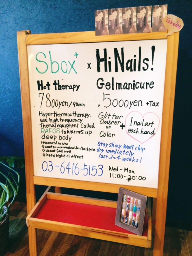 Sbox+×Hi Nails!